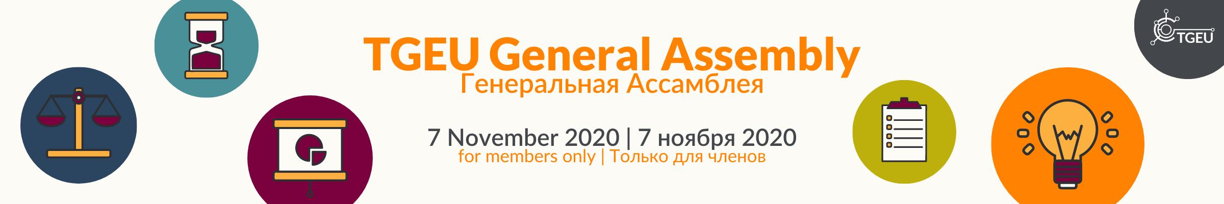 GA 2020 banner
